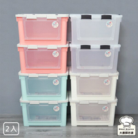 聯府布拉格前取式整理箱(二入組)雙開式收納箱70L側開式置物箱-大廚師百貨
