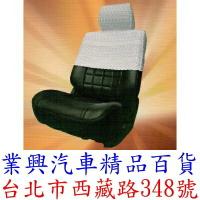 SENTRA M1  半截式白蕾絲汽車椅套(UWN-015)
