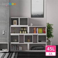 【livinbox 樹德】CARGO貨櫃收納椅 2入 FB-6432B(輕工業風/可堆疊/可折疊/上開式/收納箱)