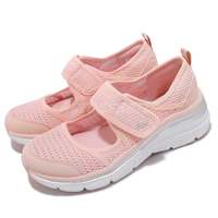 SKECHERS【13311PNK】健走鞋 FASHION FIT 娃娃鞋 增高 網洞 記憶鞋墊 黏帶 粉紅白 女生尺寸