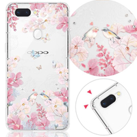 【YOURS】OPPO、realme 系列 彩鑽防摔手機殼-花享(realme8/Reno5Pro/Reno4Z/Reno5Z/realmeGT/realmeC21)