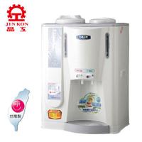 晶工牌 10.5公升溫熱全自動開飲機 JD-3600~台灣製造