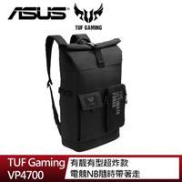 【ASUS 華碩】TUF Gaming VP4700 電競後背包
