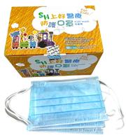 上好生醫 兒童醫療口罩 50片/盒 (兒童藍)《全月刷卡累積滿$3000賺5%回饋》
