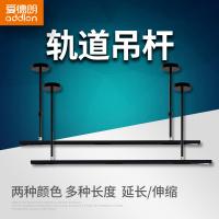 led軌道燈吊桿可伸縮0.3/0.5/0.75/1/1.5米桿延伸加長桿條♠極有家♠