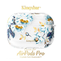 【Kingxbar】AirPods Pro 施華洛世奇水鑽無線藍牙耳機充電收納盒保護殼套(鮮語系列-梔子花)