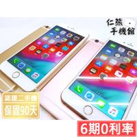 【仁熊精選】iPhone 6s / 6s Plus 二手機 64G / 32G / 16G 現貨供應 保固90天