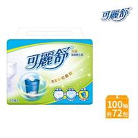 【可麗舒】除臭抽取衛生紙 100抽x12包x6串/箱