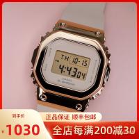 卡西歐復古金屬小方塊運動防水石英手錶女GM-S5600-1/S5600PG-4/1 TwKB