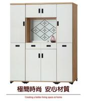 【綠家居】肯斯 時尚5.3尺多功能雙面鞋櫃/玄關櫃(二色可選)