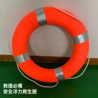 安全浮力游泳救生圈(船用救生圈 游泳圈 免充氣 魚雷浮標 海邊水上浮具)