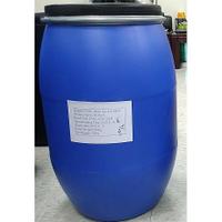 120公升 塑膠桶 藍色塑膠桶 耐酸桶 密封桶 廚餘桶 儲水桶 化學桶' 堆肥桶 萬用桶 ~二手品 新北市中和區自取