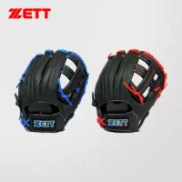 【ZETT】ZETT 9700系列兒童棒球手套 11吋(BPGT-9705)