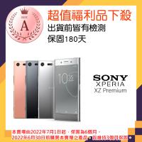 【SONY 索尼】福利品 Xperia XZ Premium 4G/64G(G8142)