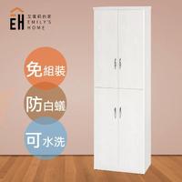【艾蜜莉的家】2.1尺塑鋼四門鞋櫃(緩衝油壓門片)