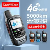 【免運】對講機 多美聲對講機4G小型迷你全國戶外手持全網通公網數字集群5000公里