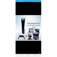 [7/15 預購] PS5 與55X9000H 禮包組合12期賣場 光碟版
