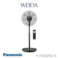 國際牌 Panasonic F-H16GND-K晶鑽棕 /F-H16GND白色 DC變頻立扇16吋 公司貨