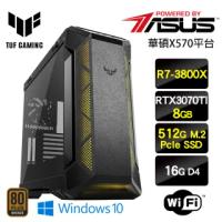 【華碩平台】R7八核{劍舞九霄W}TUF電競RTX3070Ti旗艦Win10主機(R7-3800X/16G/512G SSD/RTX3070Ti/Win10)