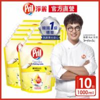 【Pril 淨麗】小蘇打高效洗碗精1L補充包x10入(莓果/草本/檸檬)