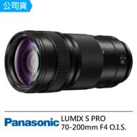 【Panasonic 國際牌】LUMIX S PRO 70-200mm F4 O.I.S. 遠距變焦鏡頭--公司貨
