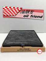 -油朋友-  冷氣芯  冷氣濾網 三菱 MITSUBISHI GRUNDER 2.4 04-