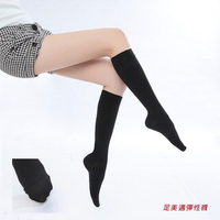 【買二送二足美適彈性襪】中重壓360DEN西德棉機能小腿襪一組四雙(男女適用/壓力襪/顯瘦腿襪/醫療襪/彈力襪/
