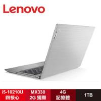 【福利品】Lenovo Ideapad L3 15IML05-81Y300EVTW 白金灰 聯想十代戰鬥筆電