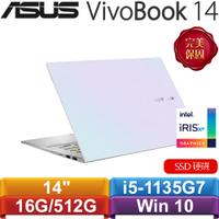 ASUS華碩 VivoBook S14 S433EA-0048W1135G7 14吋筆記型電腦 幻彩白