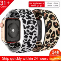 Elastic Nylon Solo Loop Strap for Apple Watch Band 6 38mm 40mm 42 mm 44 mm for Iwatch Series 6 5 4 3 2 Watch Replacement Strap