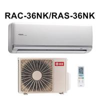 【HITACHI 日立】 5~6坪變頻冷暖一對一分離式空調 RAS-36NK/RAC-36NK