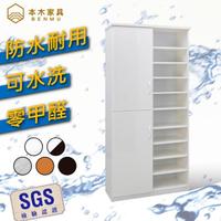 【本木】防潮/抗蟲蛀/可水洗 緩衝塑鋼加高二門半開放式置物鞋櫃/收納櫃
