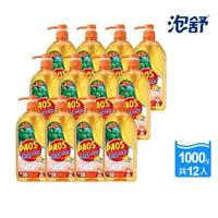 【泡舒】洗潔精 檸檬去味清新-1000gx12瓶(洗碗精)