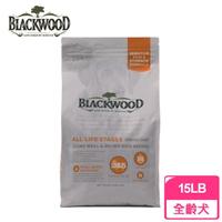 【BLACKWOOD 柏萊富】全齡護膚亮毛配方《羊肉+糙米》15磅 狗飼料