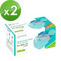 【南六】成人醫用口罩-綠色(50入X2盒)