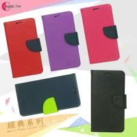 【福利品】Sony Xperia XZ2 H8296 經典款 系列 側掀可立式保護皮套/皮套/手機套/保護套