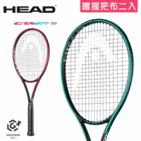 【HEAD】GRAVITY MP Zverev 選手網球拍 234229 空拍(送握把布)