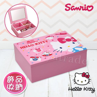 【Hello Kitty】凱蒂貓 收納化妝鏡盒 珠寶盒 飾品收納 美妝收納盒(正版授權台灣製)