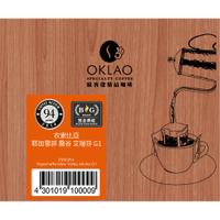 【歐客佬】衣索比亞耶加雪菲霧谷艾瑞莎G1 (掛耳包) 黑金烘焙(深烘) (商品貨號:43010191) OKLAO 咖啡