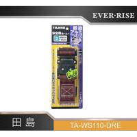 [進化吧工具屋] 日本TAJIMA 田島 工作腰帶 鍛造快扣 紅 S號 全長110cm TA-WS110-DRE