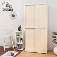 【南亞塑鋼】3尺四拉門/推門塑鋼高鞋櫃(白橡色)