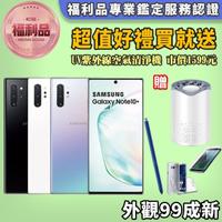 【SAMSUNG 三星】福利品 Galaxy Note 10+ 12GB/512GB 6.8吋 外觀近全新 智慧型手機(贈UV紫外線空氣清淨機)