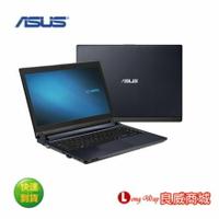 ▲送無線滑鼠+藍芽耳機▼ 華碩 ASUS ASUSPRO P1440FA-1111B10110U 14吋商用筆電 (i3-10110U/8G/256G SSD/DVD/Win10Pro)