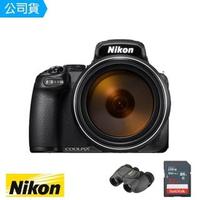【Nikon 尼康】COOLPIX P1000 125x 高倍率數位相機(總代理公司貨)