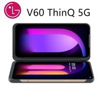全新未拆原廠LG V60 ThinQ 5G 8/128G 6.8吋 LM-V600TM支援5G 有第二熒幕可加購 CCAH204G0170T0 保固18個月