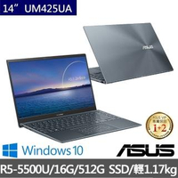 【ASUS送微軟M365+雲端1T一年版組】ZenBook UM425UA 14吋輕薄筆電(R5-5500U/16G/512G PCIe SSD/W10)
