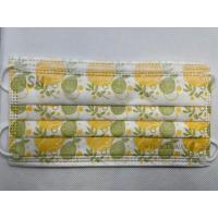 《現貨多》上好醫療防護口罩 50入 MIT台灣製造(附外盒)#柚子#關公#媽祖#🇹🇼國旗