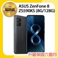 【ASUS 華碩】拆封福利品 Zenfone 8 5G 5.9吋智慧型手機(8G/128G/ZS590KS/原廠盒裝)
