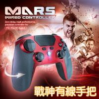 Brook Mars 戰神有線手把搖桿 支援PS3/PS4/PS5/PC/Switch  GM0006324