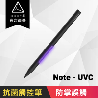 【Adonit】NOTE-UVC 抗菌筆 - 專用旗艦款觸控筆王 iPad / iPad pro 專用(IPAD 觸控筆 抗菌 台灣製造)